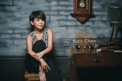 bertchou-host-Ruby chen